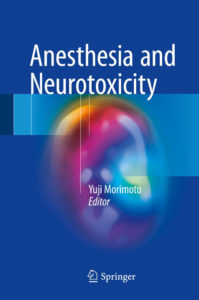Anesthesia and Neurotoxicity pdf download and honest Review